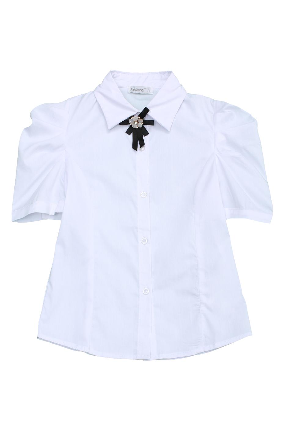 Блуза белая с объемными рукавами