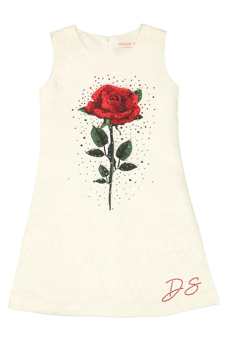 Платье-сарафан Rose Sicily