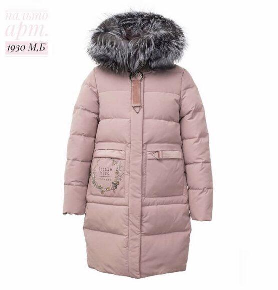 Пальто зимнее пудра
