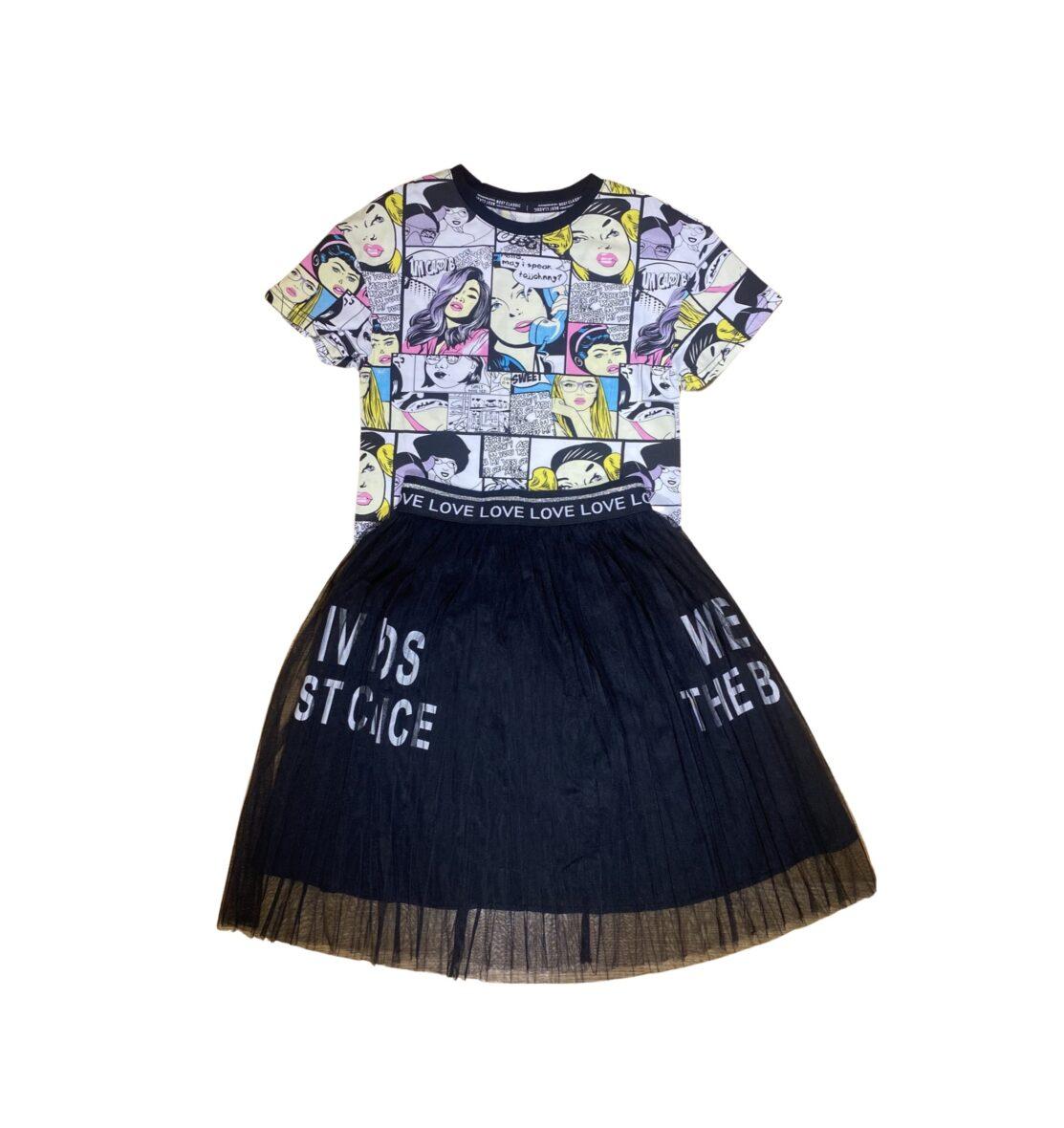 Костюм футболка+юбка-пачка
